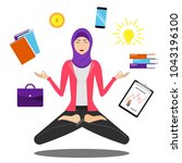 arab woman with hijab in lotus... | Shutterstock .eps vector #1043196100