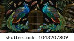 embroidery peacocks and birds... | Shutterstock .eps vector #1043207809