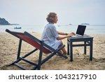 freelancer business young woman ... | Shutterstock . vector #1043217910