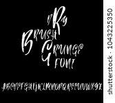 handdrawn dry brush font....   Shutterstock .eps vector #1043225350