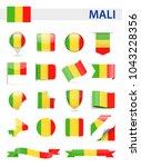 mali flag set   vector... | Shutterstock .eps vector #1043228356