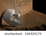 Masquerade - Phantom of the Opera Mask on Cracked Stone - stock photo