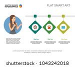 three options process chart... | Shutterstock .eps vector #1043242018