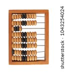 Small photo of antique wooden abacus isolated on white background