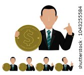 business man is presenting the... | Shutterstock .eps vector #1043255584