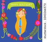 happy birthday.greeting card... | Shutterstock .eps vector #1043266573