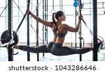 attractive young sporty woman...   Shutterstock . vector #1043286646
