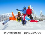 happy friends are having fun at ... | Shutterstock . vector #1043289709