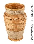 Old Rustic Wicker Basket For...