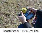 Small photo of remote control, quadrocopter control, radio control