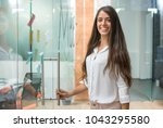portrait of cheerful business... | Shutterstock . vector #1043295580