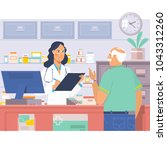 pharmacist at counter in... | Shutterstock .eps vector #1043312260