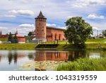 panorama of the kremlin in...   Shutterstock . vector #1043319559