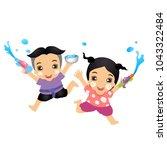 songkran  cartoon vector boy... | Shutterstock .eps vector #1043322484