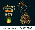 akshaya tritiya celebration ...   Shutterstock .eps vector #1043325763