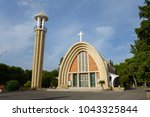tarragona  spain   august 16 ... | Shutterstock . vector #1043325844