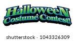 halloween costume contest... | Shutterstock .eps vector #1043326309