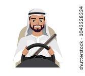 arab man driving a car. arab...   Shutterstock .eps vector #1043328334
