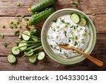 indian spicy sauce raita with... | Shutterstock . vector #1043330143