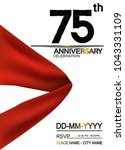 75th anniversary design with... | Shutterstock .eps vector #1043331109