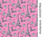 seamless pattern paris. modern... | Shutterstock .eps vector #1043337826