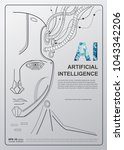 ai artificial intelligence ... | Shutterstock .eps vector #1043342206