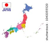 political map of japan with... | Shutterstock .eps vector #1043355520