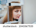 consultation with an... | Shutterstock . vector #1043367520
