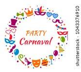celebration festive background... | Shutterstock .eps vector #1043376910