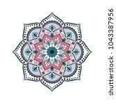 flower mandala. vintage... | Shutterstock .eps vector #1043387956