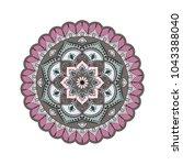 flower mandala. vintage... | Shutterstock .eps vector #1043388040