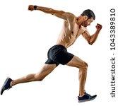 one caucasian man runner jogger ... | Shutterstock . vector #1043389810