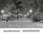 heavy snowfall in moscow. night ... | Shutterstock . vector #1043394550