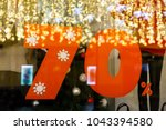 large sale 70  discount  a... | Shutterstock . vector #1043394580
