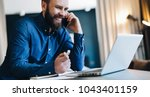 young smiling bearded... | Shutterstock . vector #1043401159