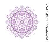 flower mandala. vintage... | Shutterstock .eps vector #1043401936