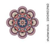 flower mandala. vintage... | Shutterstock .eps vector #1043401960
