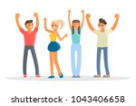 happy group of students. young... | Shutterstock . vector #1043406658