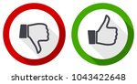 set of thumb down and up  like... | Shutterstock .eps vector #1043422648