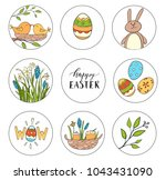 set of nine stickers for the... | Shutterstock .eps vector #1043431090