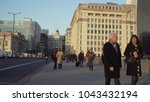 london  uk. january 19  2017.... | Shutterstock . vector #1043432194