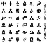 flat vector icon set  ... | Shutterstock .eps vector #1043434939