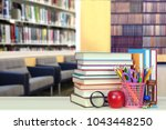 library and back to school... | Shutterstock . vector #1043448250