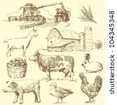 agriculture,animal,background,barn,bio,biological,bird,chicken,combine harvester,country,countryside,cow,drawing,eco,environment