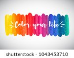 watercolor rainbow brush stroke.... | Shutterstock .eps vector #1043453710