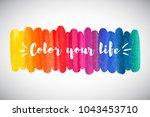 watercolor rainbow brush stroke....