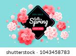 spring sale design with... | Shutterstock .eps vector #1043458783