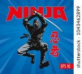 ninja warrior jumping attack... | Shutterstock .eps vector #1043462899