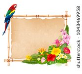 summer tropical background... | Shutterstock .eps vector #1043469958