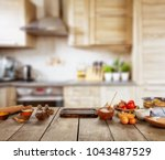 baking ingredients placed on... | Shutterstock . vector #1043487529